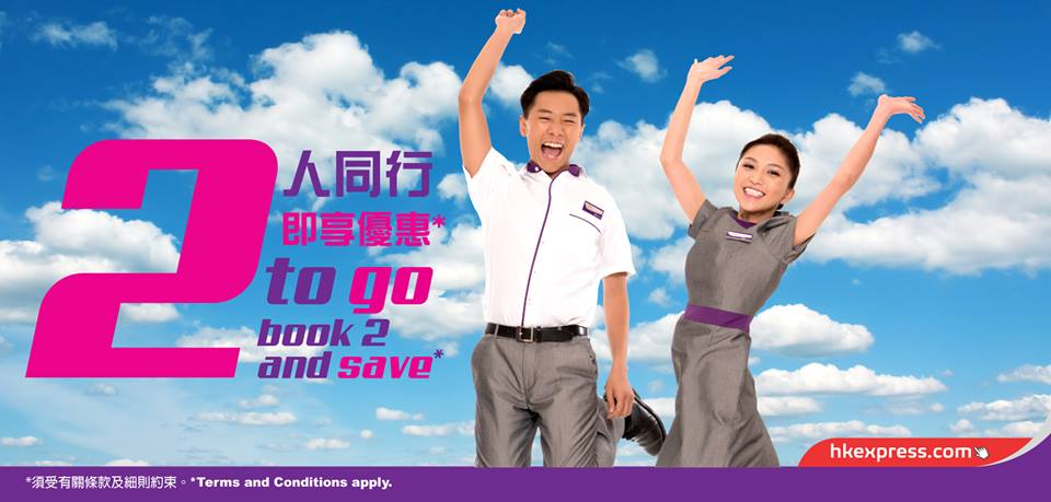Book  more, Save more! - HK Express